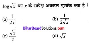 Bihar Board 12th Maths Objective Answers Chapter 5 सांतत्य तथा अवकलनीयता Q28