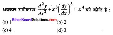 Bihar Board 12th Maths Objective Answers Chapter 5 सांतत्य तथा अवकलनीयता Q59