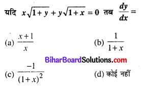 Bihar Board 12th Maths Objective Answers Chapter 5 सांतत्य तथा अवकलनीयता Q9