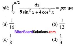 Bihar Board 12th Maths Objective Answers Chapter 7 समाकलन Q17