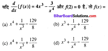 Bihar Board 12th Maths Objective Answers Chapter 7 समाकलन Q2