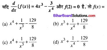 Bihar Board 12th Maths Objective Answers Chapter 7 समाकलन Q2