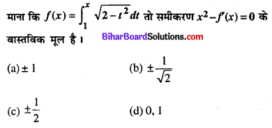 Bihar Board 12th Maths Objective Answers Chapter 7 समाकलन Q30