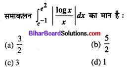 Bihar Board 12th Maths Objective Answers Chapter 7 समाकलन Q36