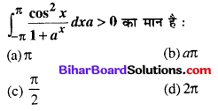 Bihar Board 12th Maths Objective Answers Chapter 7 समाकलन Q71