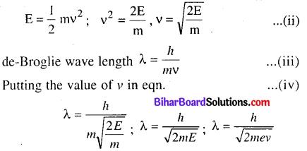 Bihar Board 12th Physics Model Question Paper 1 in English Medium 10