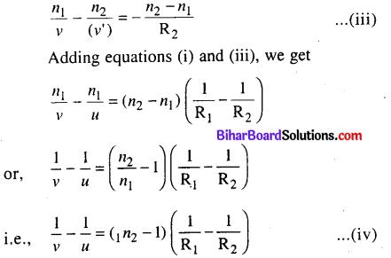 Bihar Board 12th Physics Model Question Paper 1 in English Medium 16