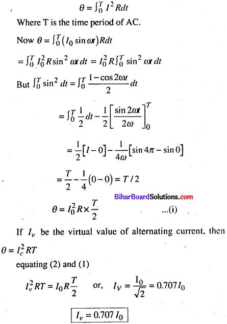 Bihar Board 12th Physics Model Question Paper 2 in English Medium 26