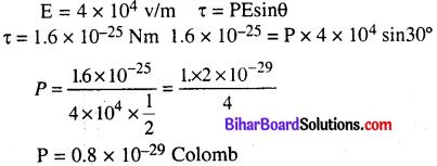 Bihar Board 12th Physics Model Question Paper 2 in English Medium 8