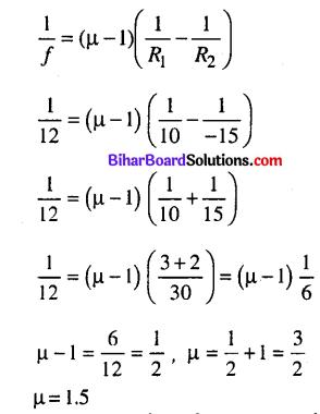 Bihar Board 12th Physics Model Question Paper 3 in Hindi - 4