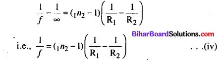 Bihar Board 12th Physics Model Question Paper 4 in English Medium 17