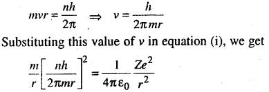 Bihar Board 12th Physics Model Question Paper 4 in English Medium 22
