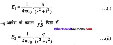 Bihar Board 12th Physics Model Question Paper 4 in Hindi - 16