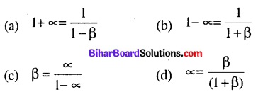 Bihar Board 12th Physics Model Question Paper 4 in Hindi - 4