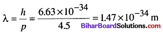 Bihar Board 12th Physics Objective Answers Chapter 11 Dual Nature of Radiation and Matter - 10