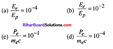 Bihar Board 12th Physics Objective Answers Chapter 11 Dual Nature of Radiation and Matter - 4
