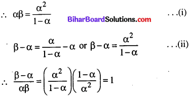 Bihar Board 12th Physics Objective Answers Chapter 14 Semiconductor Electronics Materials, Devices and Simple Circuits14
