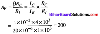 Bihar Board 12th Physics Objective Answers Chapter 14 Semiconductor Electronics Materials, Devices and Simple Circuits19