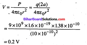 Bihar Board 12th Physics Objective Answers Chapter 2 स्थिरवैद्युत विभव तथा धारिता - 17