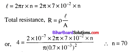 Bihar Board 12th Physics Objective Answers Chapter 3 Current Electricity - 9