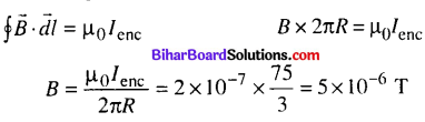 Bihar Board 12th Physics Objective Answers Chapter 4 Moving Charges and Magnetism - 16