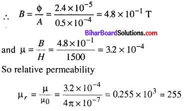 Bihar Board 12th Physics Objective Answers Chapter 5 Magnetism and Matter - 6