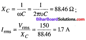 Bihar Board 12th Physics Objective Answers Chapter 7 Alternating Current - 10