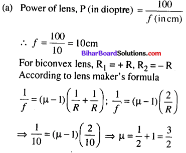 Bihar Board 12th Physics Objective Answers Chapter 9 Ray Optics and Optical Instruments - 12