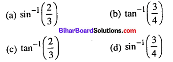 Bihar Board 12th Physics Objective Answers Chapter 9 Ray Optics and Optical Instruments - 2