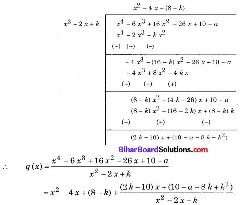 Bihar Board Class 10 Maths Solutions Chapter 2 बहुपद Ex 2.4 Q5