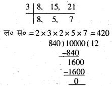 Bihar Board Class 6 Maths Solutions Chapter 3 संख्याओं का खेल Ex 3.6 Q9