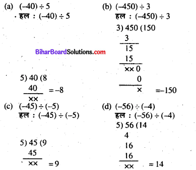 Bihar Board Class 7 Maths Solutions Chapter 1 पूर्णांक की समझ Ex 1.3 Q1
