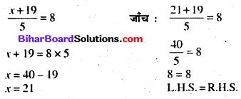 Bihar Board Class 7 Maths Solutions Chapter 11 सरल समीकरण Ex 11.3 Q11