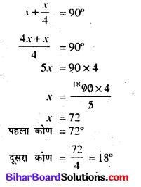 Bihar Board Class 7 Maths Solutions Chapter 11 सरल समीकरण Ex 11.3 Q20