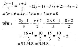 Bihar Board Class 7 Maths Solutions Chapter 11 सरल समीकरण Ex 11.3 Q6