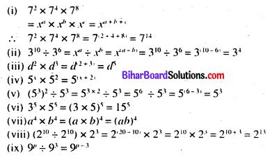 Bihar Board Class 7 Maths Solutions Chapter 8 घातांक Ex 8.2 Q1
