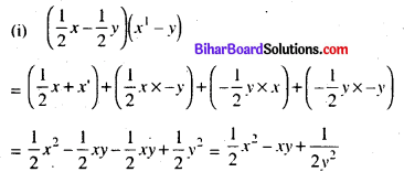 Bihar Board Class 7 Maths Solutions Chapter 9 बीजीय व्यंजक Ex 9.3 Q1