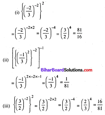 Bihar Board Class 8 Maths Solutions Chapter 10 घातांक और घात Ex 10.1 Q5.1
