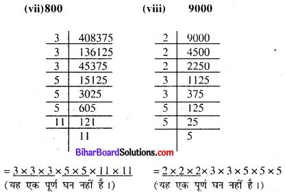 Bihar Board Class 8 Maths Solutions Chapter 6 घन और घनमूल Ex 6.1 Q1.3