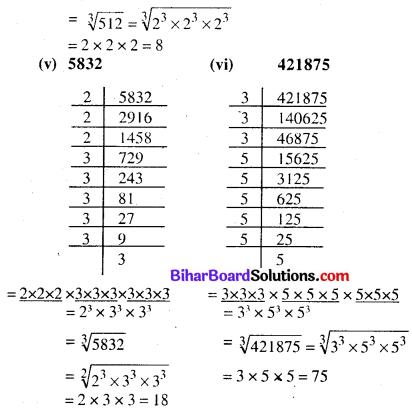 Bihar Board Class 8 Maths Solutions Chapter 6 घन और घनमूल Ex 6.2 Q1.2
