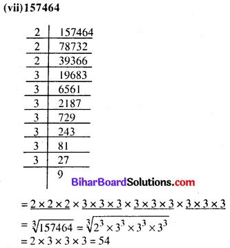 Bihar Board Class 8 Maths Solutions Chapter 6 घन और घनमूल Ex 6.2 Q1.3