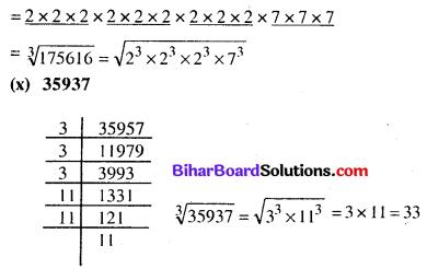 Bihar Board Class 8 Maths Solutions Chapter 6 घन और घनमूल Ex 6.2 Q1.6