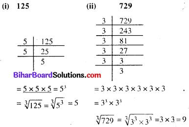 Bihar Board Class 8 Maths Solutions Chapter 6 घन और घनमूल Ex 6.2 Q1