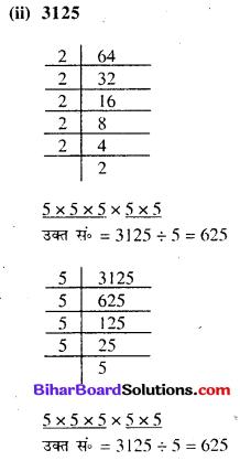 Bihar Board Class 8 Maths Solutions Chapter 6 घन और घनमूल Ex 6.2 Q3.1