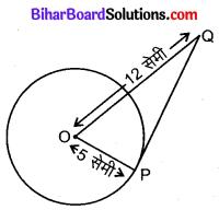 Bihar Board Class 10 Maths Solutions Chapter 10 वृत्त Ex 10.1 Q3