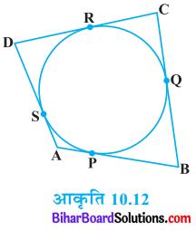 Bihar Board Class 10 Maths Solutions Chapter 10 वृत्त Ex 10.2 Q8