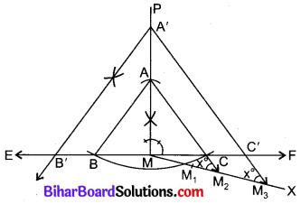 Bihar Board Class 10 Maths Solutions Chapter 11 रचनाएँ Additional Questions LAQ 4