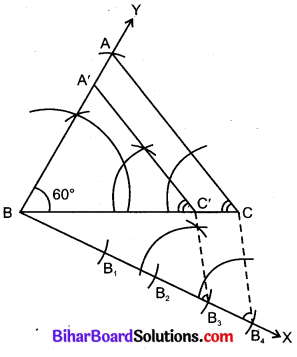 Bihar Board Class 10 Maths Solutions Chapter 11 रचनाएँ Ex 11.1 Q5