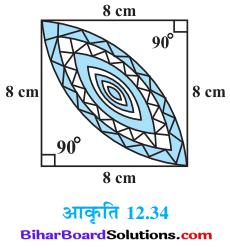 Bihar Board Class 10 Maths Solutions Chapter 12 वृतों से संबंधित क्षेत्रफल Ex 12.3 Q16