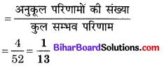 Bihar Board Class 10 Maths Solutions Chapter 15 प्रायिकता Additional Questions VSAQ 4